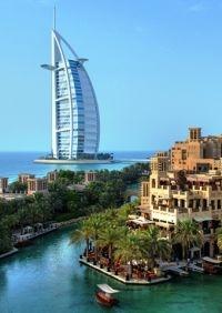 Reisekino: Dubai