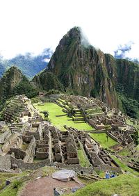 Reisekino: Peru