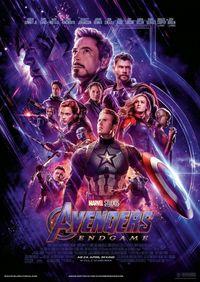 Avengers: Endgame /OV