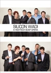 Silicon Wadi /OmU