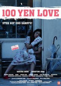 100 Yen Love          ab 12