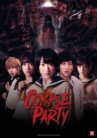 Corpse Party          ab 16