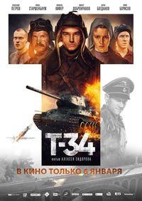 T-34 (OV)