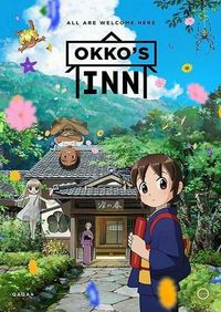 Anime Night 2019: Okko´s Inn -