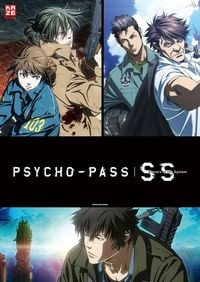 Anime Night 2020: Psycho Pass: