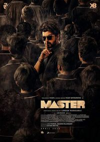 Master /OV