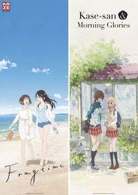 Anime Night 2020: Girls Love D