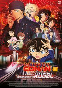 Anime Night 2021: Detektiv Con