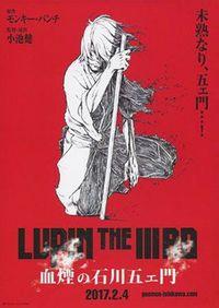 Anime Night 2021: Lupin t /OmU