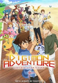 Digimon Adventure: Last Evolut