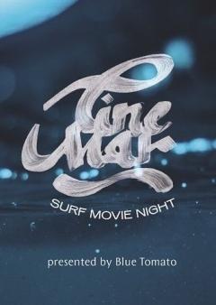 Cine Mar - Movie Nights