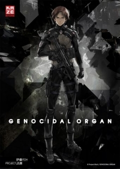 Anime Night 2017: Genocidal Organ