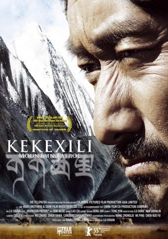 Kekexili - Mountain Patrol