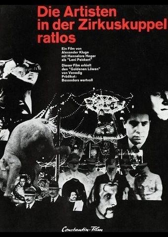 Die Artisten in der Zirkuskuppel: Ratlos