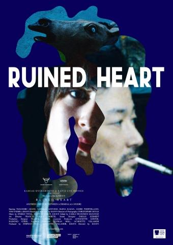 Ruined Heart - Another Love Story Between a Criminal & a Whore