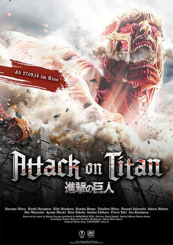 Anime Night: Attack on Titan Pt. 1