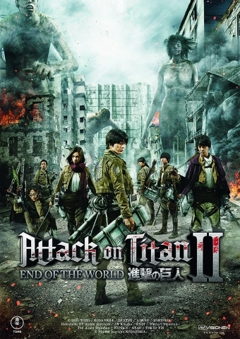 Anime Night 2017: Attack on Titan Pt. 2 - End of the World