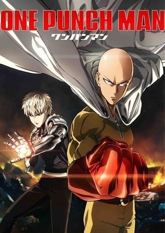 Anime Night 2017: One Punch Man