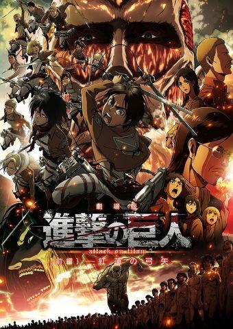 Anime Night: Attack on Titan - Feuerroter Pfeil und Bogen