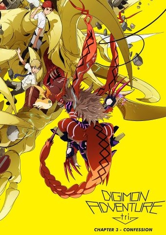 Digimon Adventure tri. - Chapter 3: Confession