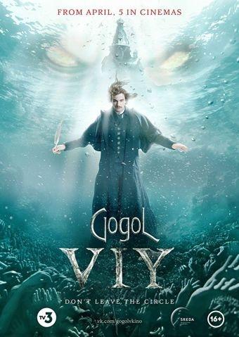 Gogol - der Anfang