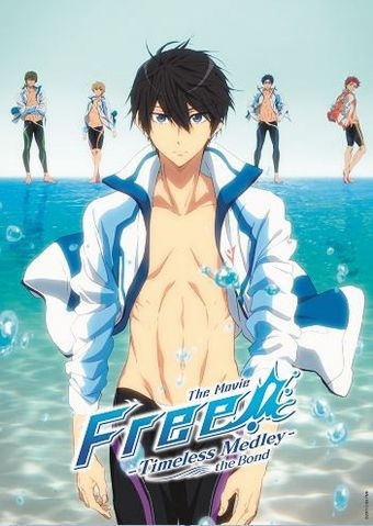 Free! - Timeless Medley #1