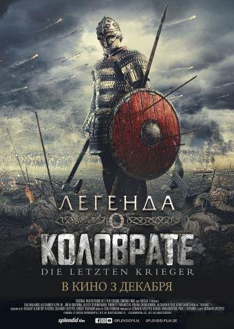 Die Legende von Kolovrat