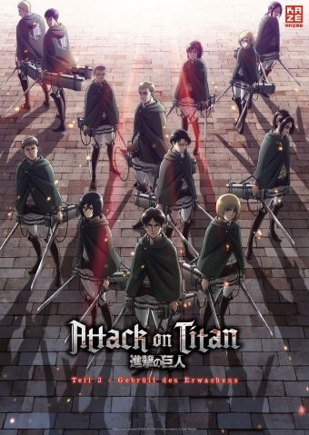 Anime Night 2018: Attack on Titan The Roar Of Awakening