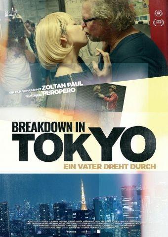 Breakdown in Tokyo - Ein Vater dreht durch