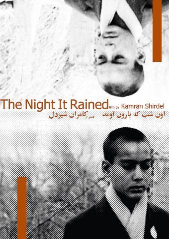 The Night It Rained