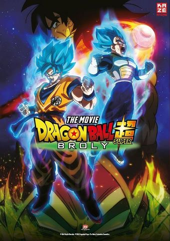 Anime Night 2019: Dragonball Super: Broly