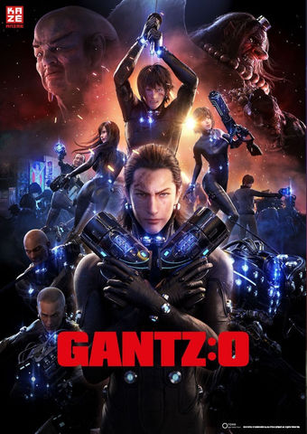 Anime Night 2019: Gantz:0