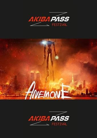 Anemone: Eureka Seven: Hi - Evolution