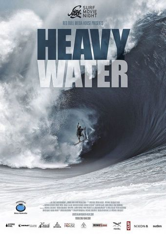 Cine Mar: HEAVY WATER