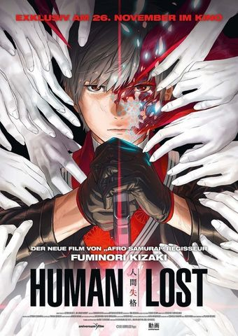 Anime Night 2019: Human Lost