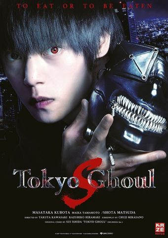 Anime Night 2020: Tokyo Ghoul S
