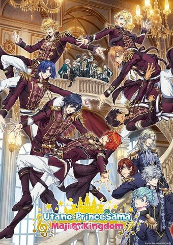 Utano Princesama Maji LOVE Kingdom