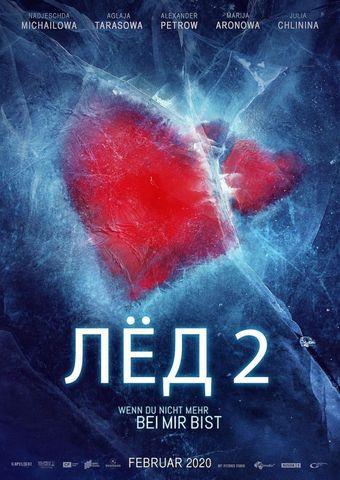 ЛЁД 2: Wenn du nicht mehr bei mir bist