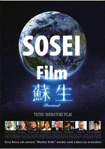 SOSEI – Revival: Neues Leben mit effektiven Mikroorganismen
