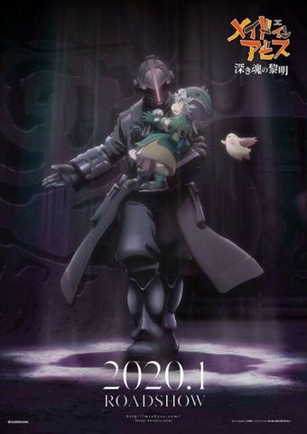 Anime Night 2020: Made in Abyss - Seelen der Finsternis