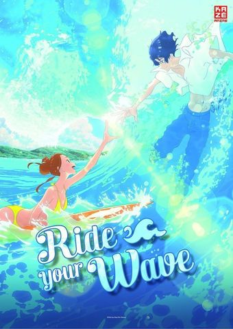 Anime Night 2020: Ride your Wave