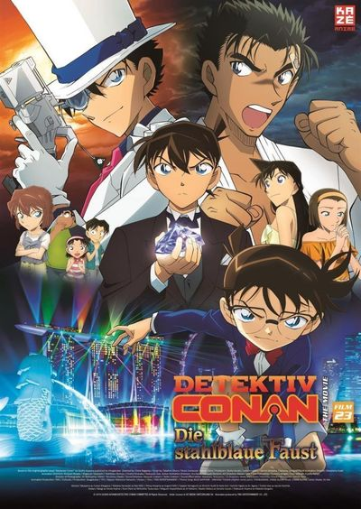 Anime Night 2020: Detektiv Conan Film 23: Die stahlblaue Faust