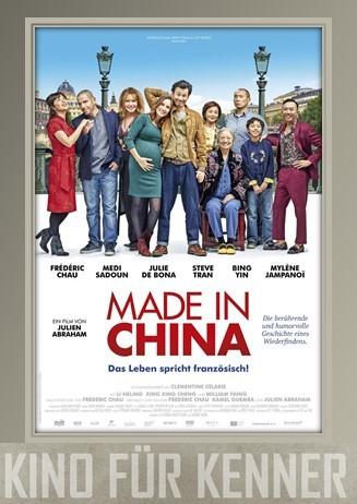 KfK Made in China