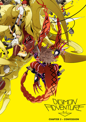 Digimon Adventure: Chapter 3