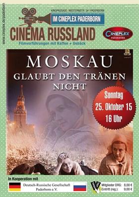Cinema Russland: Moskau glaubt den Tränen nicht (UdSSR, 1979)