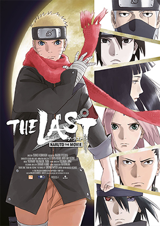 Special: The Last - Naruto the Movie