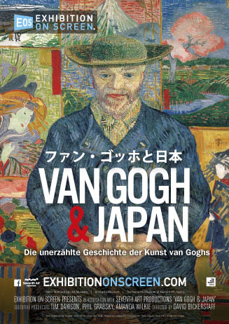 Exhibition on Screen: VAN GOGH UND JAPAN