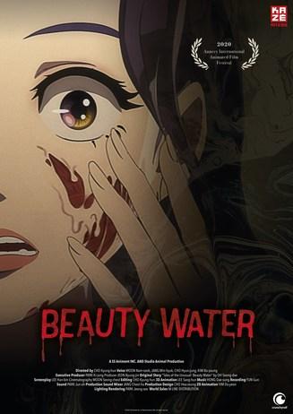 Anime Night 2021: Beauty Water