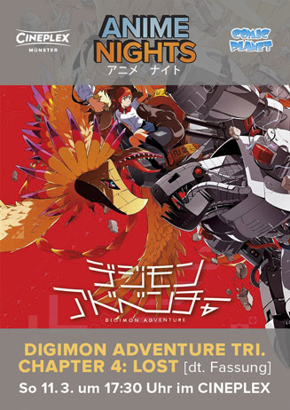 Anime Night: DIGIMON ADVENTURE TRI. - CHAPTER 4: LOST