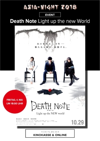 Asia Night 2018: Death Note Light up the new World